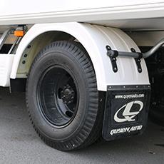 bảo vệ chắn bùn bánh xe